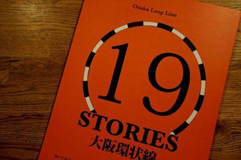 激レア!発行部数30部のフリーマガジンを入手しました。