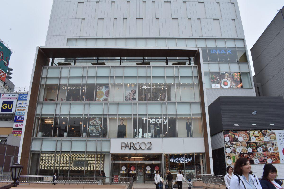 キルモノ出店at仙台パルコ2